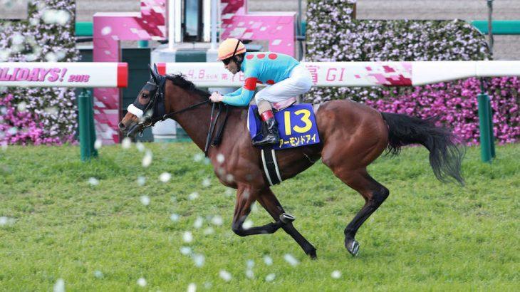 【競馬】アーモンドアイの3歳クラシック牝馬三冠達成は確実なのか?