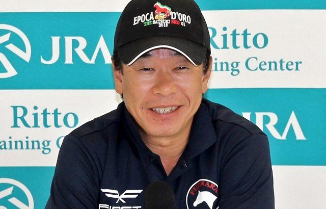 【競馬】【菊花賞】エポカドーロ藤原英師、逃げ宣言