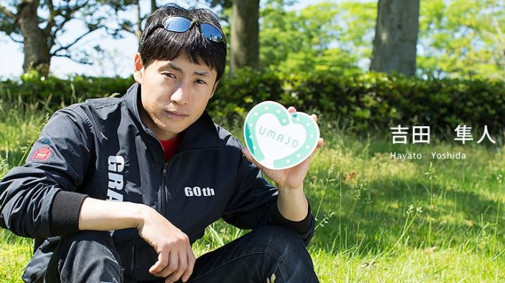 【競馬】吉田隼人、美浦で干され過ぎて年内は栗東に拠点を移す事を決定