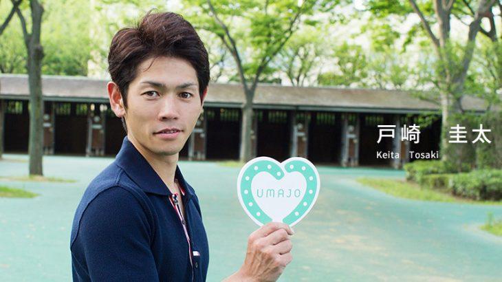 【競馬】【朗報】戸崎圭太騎手が快挙達成!【祝】