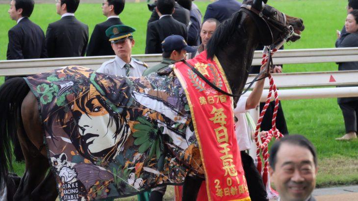 【競馬】10/7(日) 毎日王冠(GII) part2