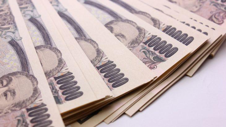 【競馬】京都1Rトーセンアミの単勝に10万円入れてみた