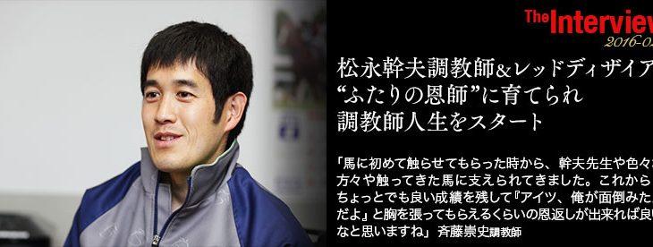 【競馬】美浦の斉藤崇史調教師が川又に激怒【レース動画有】
