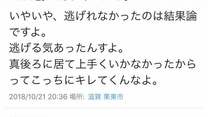 【競馬・菊花賞】アイトーン助手「逃げないなら逃げ宣言すんなよと武豊にキレられた」