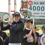 【競馬】武豊さん、来年からフランスに拠点を置いて最期の騎手人生を送ると発表!!!