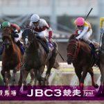 【競馬】11/4(日) 第18回JBCスプリント(JpnI) 京都ダ1200m  Part3【枠順確定】