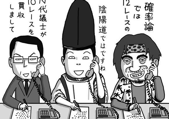 【競馬】75万円の競馬予想ソフト、馬券当たらず…相談が相次ぐ【悪質】