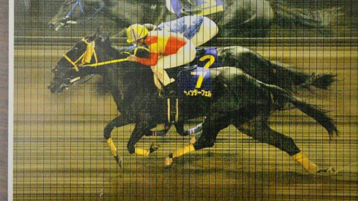 【競馬・北海道2歳優駿】門別競馬支払い方法を発表【誤審事件】