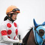【競馬】福島1R16ハンサムリー鞍上藤田菜七子の単勝1.1倍について