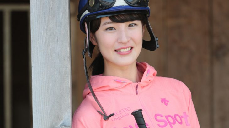 【競馬・フェブラリーS】藤田菜七子騎手、コパノキッキングで初G1騎乗へ
