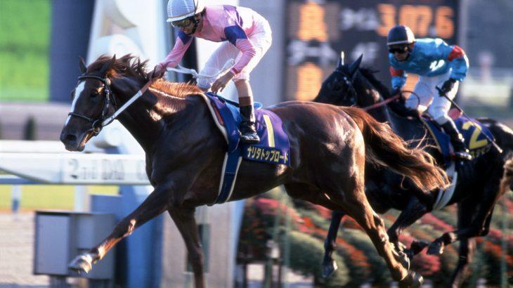 【競馬】ナリタトップロードという人気ありすぎた馬【回顧】