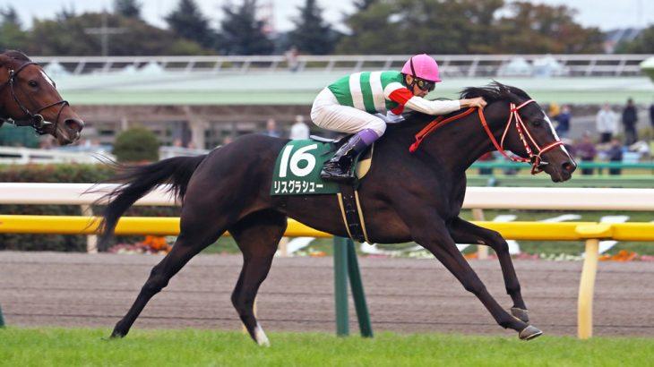【競馬】リスグラシューでG1勝てなかった武豊【エリザベス女王杯】