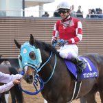 【競馬・有馬記念】オジュウの長沼厩務員「よく頑張った」と号泣…和田調教師「一流馬にも通用すると分かった」