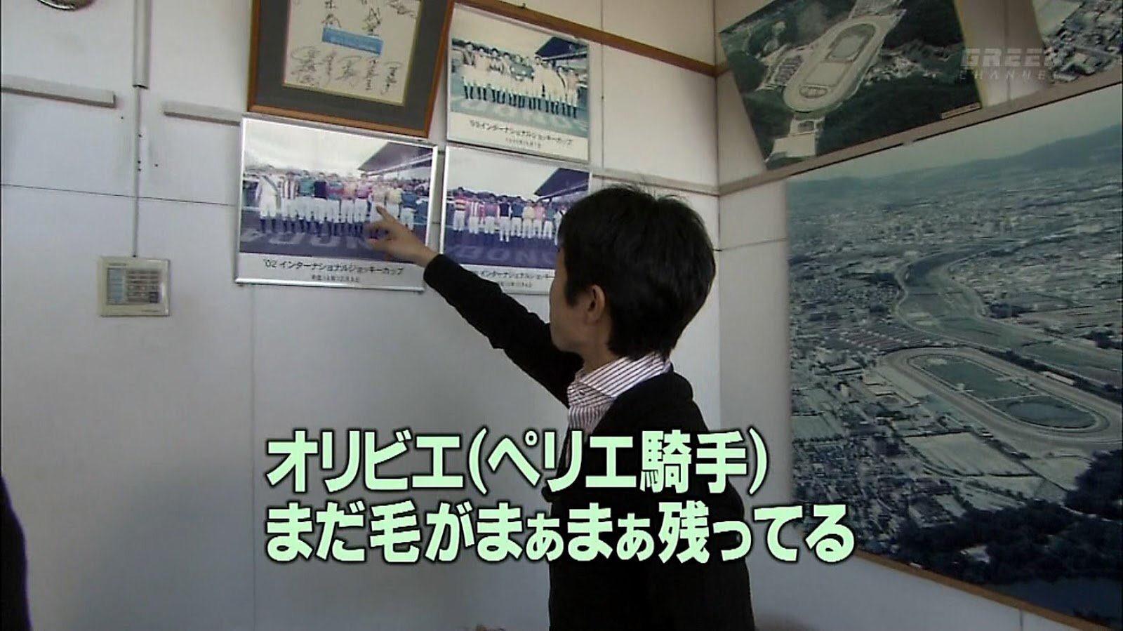 競馬】ペリエ「もし20年前に通年免許試験があったら日本語勉強して絶対 ...