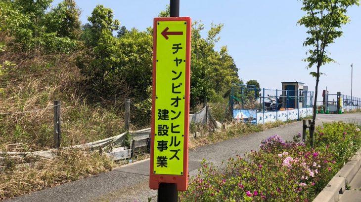 【競馬】社台の新外厩「チャンピオンヒルズ」ヤバすぎワロタw