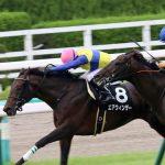 【競馬】金鯱賞3着エアウィンザーは鞍上・浜中で大阪杯へ