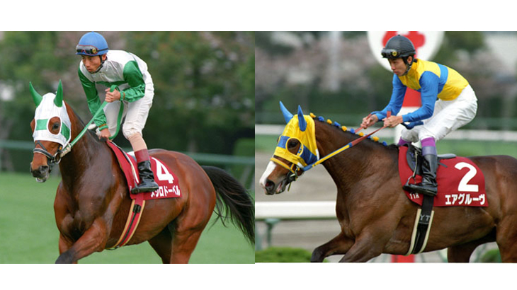 【競馬】エアグルーヴとメジロドーベルってどっちが強かった?【討論】