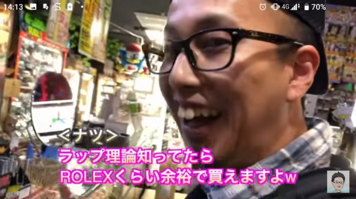 【競馬】ラップ理論予想販売のサスケ氏、予想パクリ疑惑まで浮上【詐欺・景表法違反】